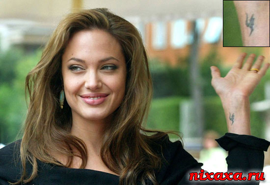 "photo of celebrities С…РѕСЂРѕСЃРєРѕРї в""– 130625"